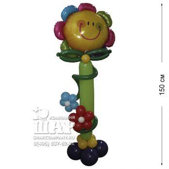 Стойка из шаров «Радужный цветок»