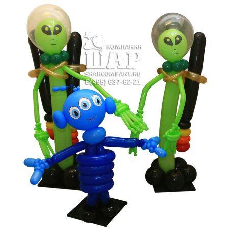 инопланетяне из воздушных шаров