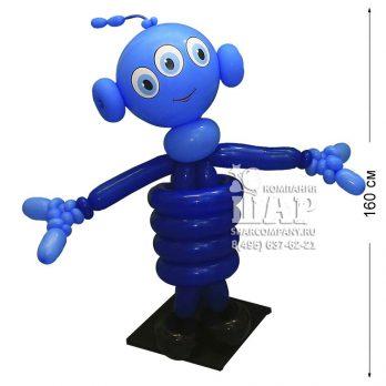 Фигура из шаров «Смелый пришелец»