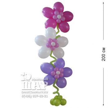 Цветок из шаров «Весенний»