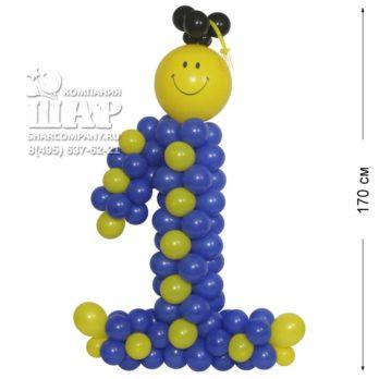 Фигура из шаров «Будущий магистр»