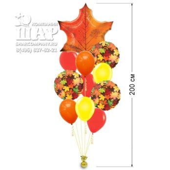 Букет из шаров «Кленовый лист»