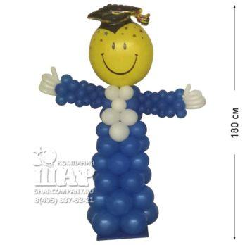 Фигура из шаров «Веселый магистр»