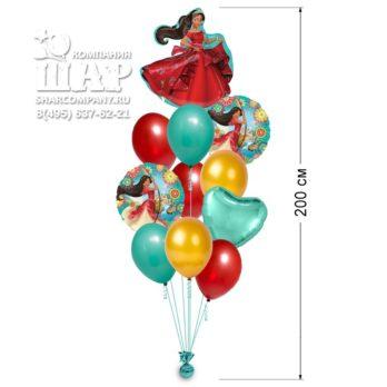 Букет шаров «Елена из Авалора»