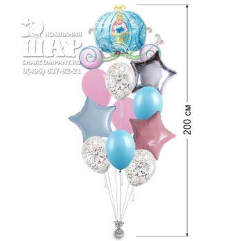 Букет из шаров «Карета принцессы»