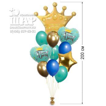 Букет шаров «Корона для принца»