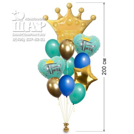 """Букет шаров """"Корона для принца"""""""