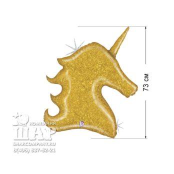 Фольгированный шар «Голова единорога золотая»