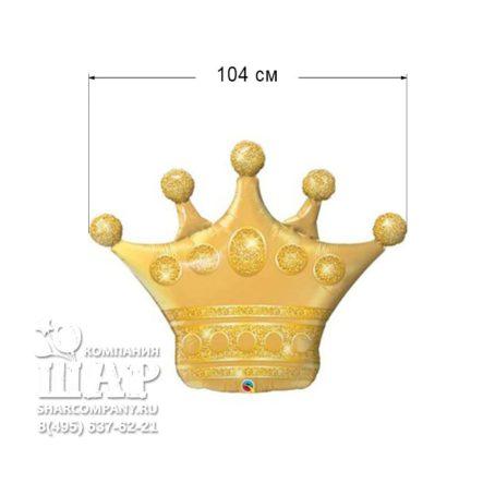 Фольгированный шар «Корона»