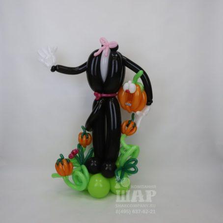 """Фигура из шаров """"Хэллоуинский жених"""""""