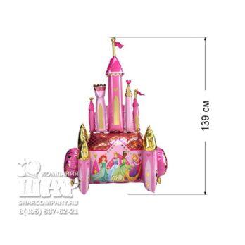 Ходячий шар «Волшебный замок»