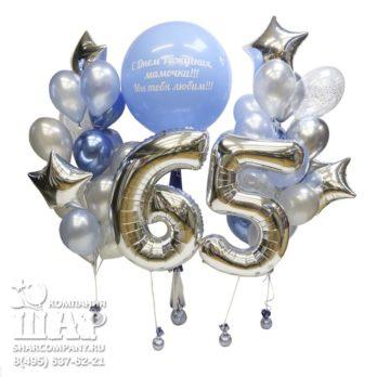 Набор шаров «Маме 65»