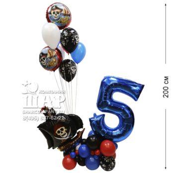 Композиция из шаров «Пиратская бухта»