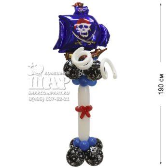 Стойка из шаров «Корабль пирата Флинта»