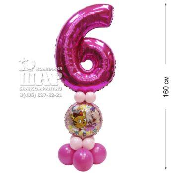Цифра из шаров «Три кота»