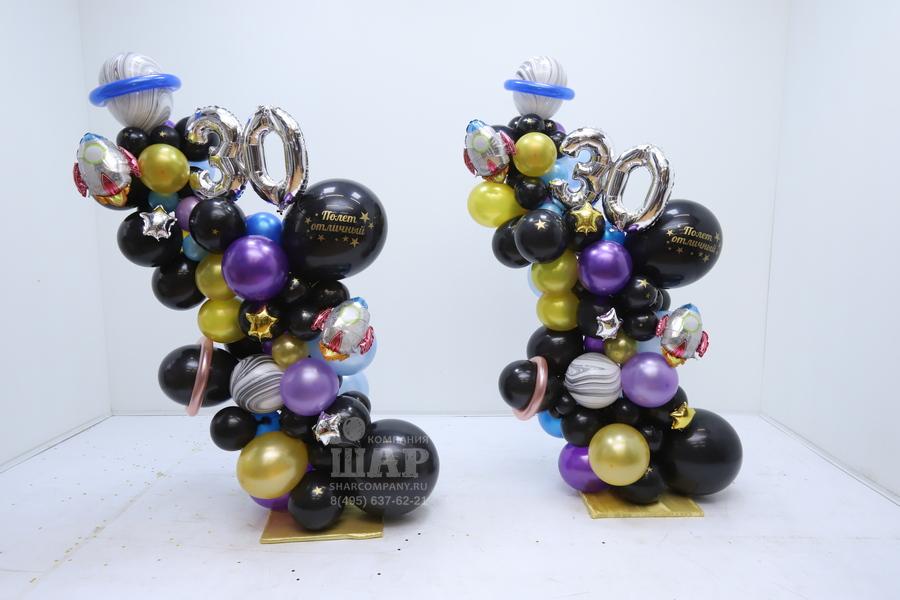 Столбики из разнокалиберных шаров