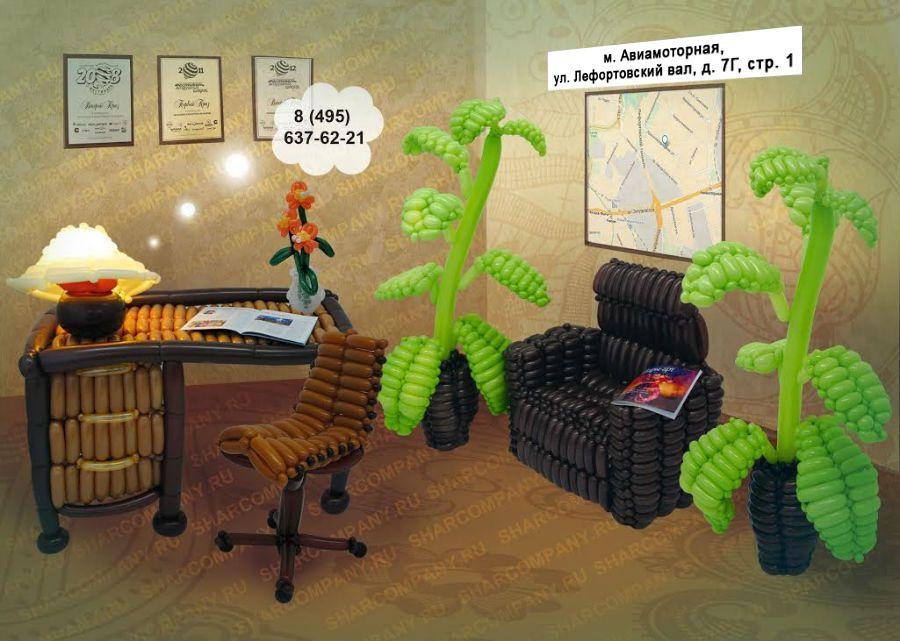 офис компании Шар