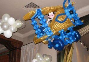 день рождения авиатора